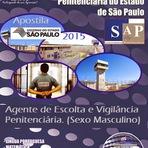 Apostila (Atualizada) Sap 2015 Agente de Escolta e Vig. Penitenciária - Concurso da SAP - Penitenciária de São Paulo
