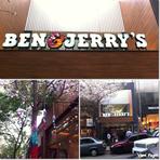 Sorveeria Ben&Jerry's