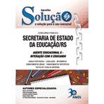 SEDUC RS 2014 - Prorrogada as Inscrições para o Concurso de 1.393 Vagas