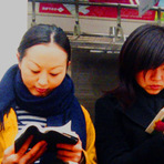 Leitura Dinâmica : Conheça dicas incríveis!