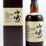 Hobbies - Whisky japonês Yamazaki Single Malt é o melhor do mundo