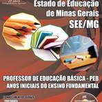 Concursos Públicos - Apostila Concurso SEE-MG PEB 2015 - Professor de Língua Portuguesa