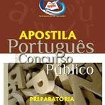 Concurso Público - Prefeitura de Campos Altos - MG 2015 para 270 VAGAS