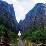 Os Montes TianMen!