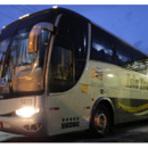 Aluguel de Ônibus Para Eventos