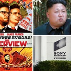 Hackers pedem a Sony para interromper o lançamento de The Interview