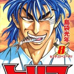 Downloads Legais - Volumes de Toriko