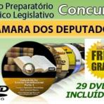 Câmara dos Deputados deve abrir concurso em 2015