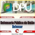 Apostila concurso DPU defensoria pública da união 2014 – 2015 defensor público federal de segunda categoria