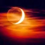 Música - Como o Sol e a Lua!