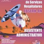 Apostila para o concurso da EBSERH  Cargo - Assistente Administrativo
