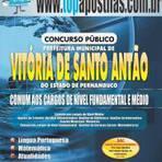 Apostila Prefeitura de Vitória de Santo Antão 2015 - Comum aos Cargos de Nível Fundamental e Médio[+CD Grátis]