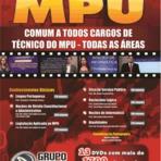 MPU divulga organizadora de concurso para técnico e analista