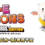 Confira o novo game da Nintendo, Puzzle & Dragons: Super Mario Bros. Edition
