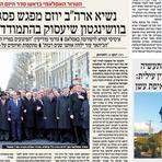 Internacional - Jornal israelense apaga mulheres de marcha em Paris