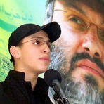 Comandante do Hezbollah é morto