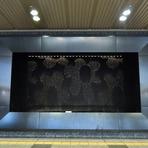 Fonte de água surpreendente no metrô de Osaka