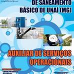 Apostila Concurso  Serviço Municipal de Saneamento Básico de Unaí, 2015  Auxiliar de Serviços Operacionais.