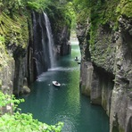 Turismo - As Gargantas de Takachiho (Takachiho Gorge) - Miyazaki, Kyushu Japão