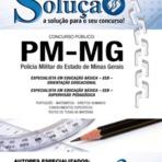 Concurso PM MG 2015 - prorroga inscrições e retifica novamente edital
