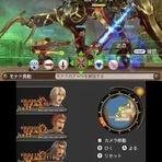 Novas Imagens de Xenoblade Chronicles 3D