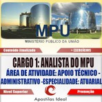 Apostila concurso ministério público da união 2015 cargo 1 analista do MPU especialidade atuarial