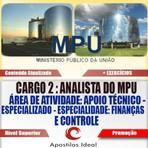 Apostila concurso Ministério Público da União 2015 cargo 2 analista do MPU especialidade finanças e controle