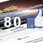Tutorial: Como ganhar 80 curtidas diárias em sua página do Facebook?