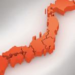 Internacional - Terremoto de 5,7 graus atinge Nordeste do Japão