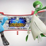 Pokkén Tournament Novo Trailer