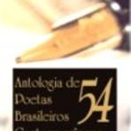 Antologia on line - Charles Netto - Autor da Poesia: Noite fria...  Porto Alegre / RS