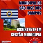 APOSTILA PREFEITURA DE SÃO JOSÉ DOS CAMPOS ASSISTENTE EM GESTÃO MUNICIPAL 2015