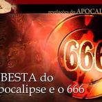 Religião - Maçonaria (Illuminati) - Documentário impactante! (Vídeo)