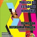 Concurso Defensoria Pública de Rondônia - DPE-RO 2015 - São 106 Vagas nas especialidades de Analista e Técnico