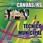 Concurso Município de Canoas Rio Grande do Sul RS 2015 - São 98 Vagas para Técnico Municipal em várias áreas