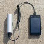 Meio ambiente - Rollable: carregador solar aonde quer que você vá