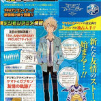 Divulgado designs de personagem de Digimon Adventure Tri