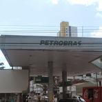 Petrobras merece uma consultoria na Refinaria de Abreu e Lima