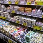 A mercearia japonesa e a saúde nos alimentos!