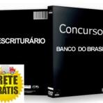 Banco do Brasil: novo concurso a partir de maio de 2015