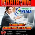 Apostila Prefeitura de Prata - MG 2015