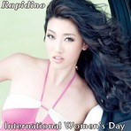 Internacional - Dia Internacional da Mulher: Mensagem