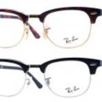 Óculos de grau masculino Ray Ban