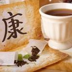 5 chás de ervas que devemos incluir em nosso café da manhã
