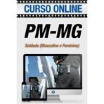 Apostila Digital e Impressa Concurso Soldado da Polícia Militar de Minas Gerais MG 2015