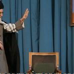 Internacional - Aiatolá Khamenei acusa EUA de tentar jogar população iraniana contra o governo