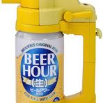 Aparelho transforma sua lata de cerveja em um barril de chope e é movido a pilhas