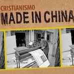 """Religião -  DO INFINDÁVEL INSULAMENTO CHINÊS AO CRISTIANISMO """"AMARELO"""" DO PORVIR"""
