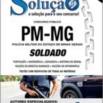 Apostila Polícia Militar MG - Curso de Formação de Soldados