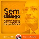 ALCKMIN PEGA DINHEIRO DA EDUCAÇÃO PARA COMPRAR ASSINATURAS EM MASSA DE REVISTINHAS E JORNALECOS EM CRISE!!